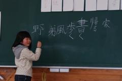 2/22学習参観004