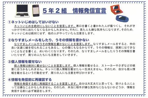 情報発信宣言002
