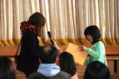学習参観20150221/4の2