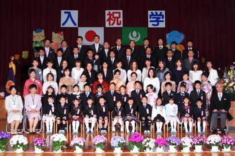 入学式2015/10