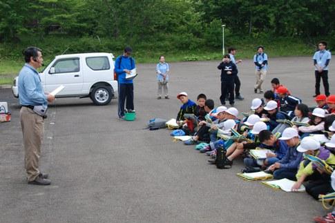 ジオ学習016