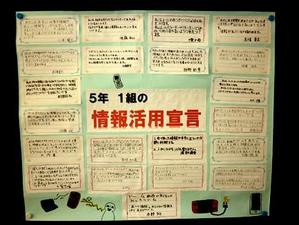 P1080022ホームページ.JPG